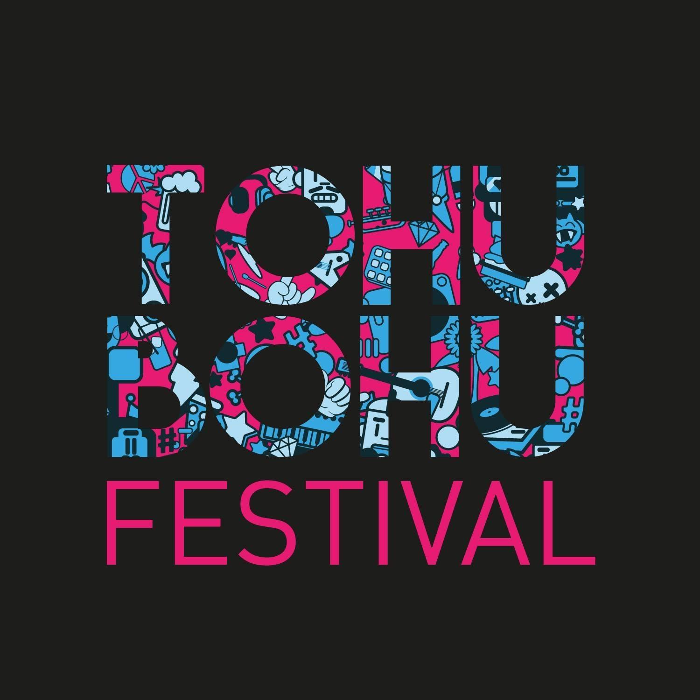 Caballero & JeanJass @ Tohu-Bohu Festival
